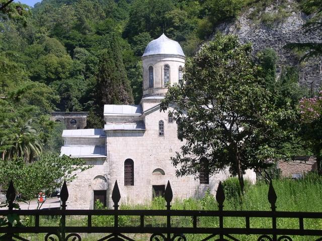 абхазия отдых туризм охота недвижимость: